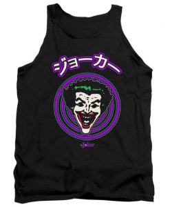Batman Japanese Cartoon Spiral Tank Top AZ01